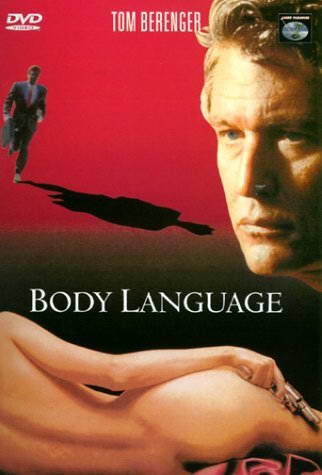body language dating documentary Body language expert judi james on sending out the right signals and interpreting those of others.